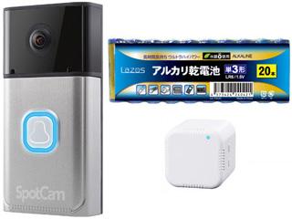 SpotCam スポットカム クラウド対応フルHDドアベルカメラ SpotCam-Ring+単三アルカリ乾電池(20本入) LA-T3X20 お買い得セット テレビで紹介されました ピンポン詐欺対策 すぐに使える電池セット