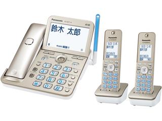 【台数限定!ご購入はお早めに!】 Panasonic/パナソニック 【オススメ】コードレス電話機(子機2台付き)(シャンパンゴールド) VE-GD77DW-N