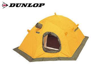 DUNLOP/ダンロップテント V8S Vシリーズテント用外張 V8S
