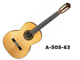 Aria/アリア A-50S-63 クラシックギター 【630mm】【ソフトケース付き】【ARIACG】 【沖縄・九州地方・北海道・その他の離島は配送できません】 【RPS160228】【配送時間指定不可】