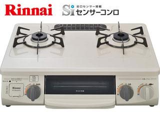 PSTGマーク取得商品 Rinnai/リンナイ RT33NJH7S-CL グリル付きガステーブル (都市ガス12/13A) 【強火力左】