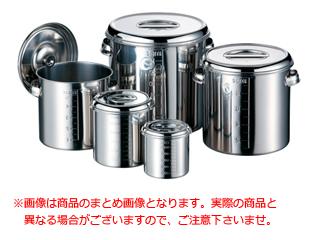 ※26cm(手付)のみの単品販売です。 AG18-8深型キッチンポット26cm(手付)