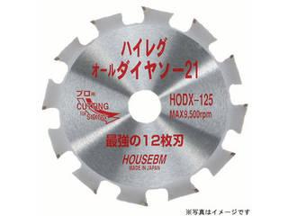HOUSE B.M/ハウスビーエム HODX-125 ハイレグオールダイヤソー21