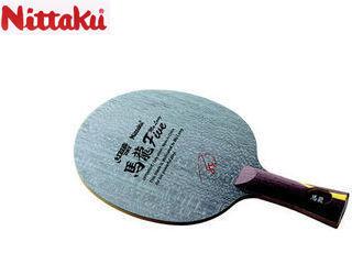 Nittaku/ニッタク NE6140 馬龍5 FL