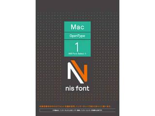 ニイス NIS Font Select 1 Macintosh版OpenType