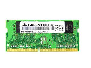 GREEN HOUSE/グリーンハウス GH-DNF2400-8GB PC4-19200 DDR4 SO-DIMM 8GB