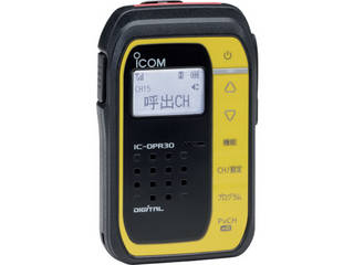 iCOM/アイコム デジタル簡易無線 登録局 イエロー IC-DPR30-Y