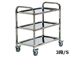 TKG 【代引不可】TKG サイレント キッチンワゴン 3段 S