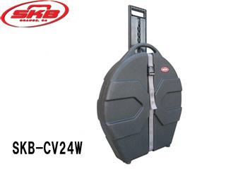 SKB SKB-CV24W 24インチシンバルケース