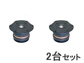 FOSTEX/フォステクス 【2台セット!】 スピーカーユニット 純マグネシウムドームツィーター T250D