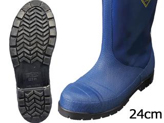 冷蔵庫長靴 -40℃ NR02124cm