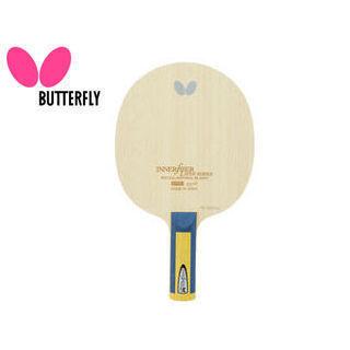 Butterfly/バタフライ 36694 シェークラケット INNERSHIELD LAYER ZLF ST