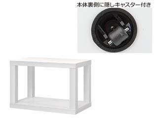 AZUMA kogei/あずま工芸 エピソード シェルフ 2段 TS-9631 ホワイト