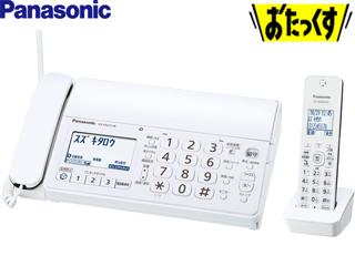 Panasonic デジタルコードレス普通紙ファクス(子機1台付き) KX-PD215DL-W