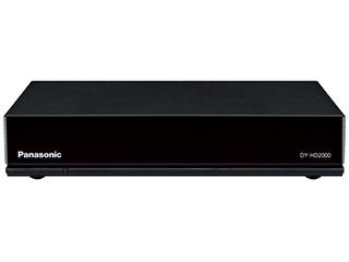 Panasonic/パナソニック DY-HD2000-K(ブラック) USBハードディスク 2TB