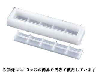 付与 SUMIBE 住べテクノプラスチック PEにぎり寿司押し型 大 トラスト 20ヶ取