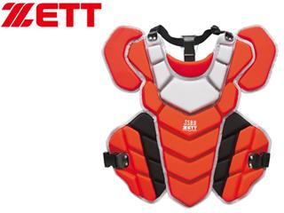 ZETT PROSTATUS/ゼットプロステイタス BLP3295-6413 軟式野球用プロテクター (レッド×シルバーグレー)