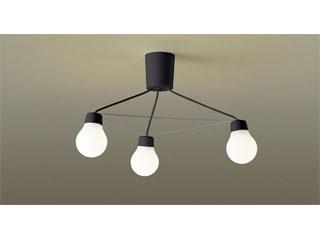 Panasonic/パナソニック LGB57328BCE1 吊下型 LED(電球色)シャンデリア ブラック