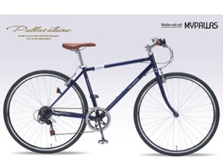 MyPallas/マイパラス M-604 クロスバイク 6SP 【700c】 (ブルー) メーカー直送品のため【単品購入のみ】【クレジット決済のみ】 【北海道・沖縄・九州・四国・離島不可】【日時指定不可】商品になります。