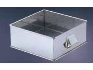 SA21-0角蒸器/50cm用:枠(目皿付)