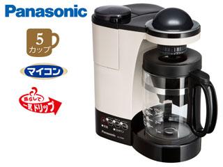 【nightsale】 Panasonic/パナソニック NC-R400-C コーヒーメーカー 5カップ (カフェオレ)