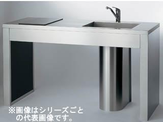 KAKUDAI/カクダイ 457-000-180L ステンレスフレームキッチン
