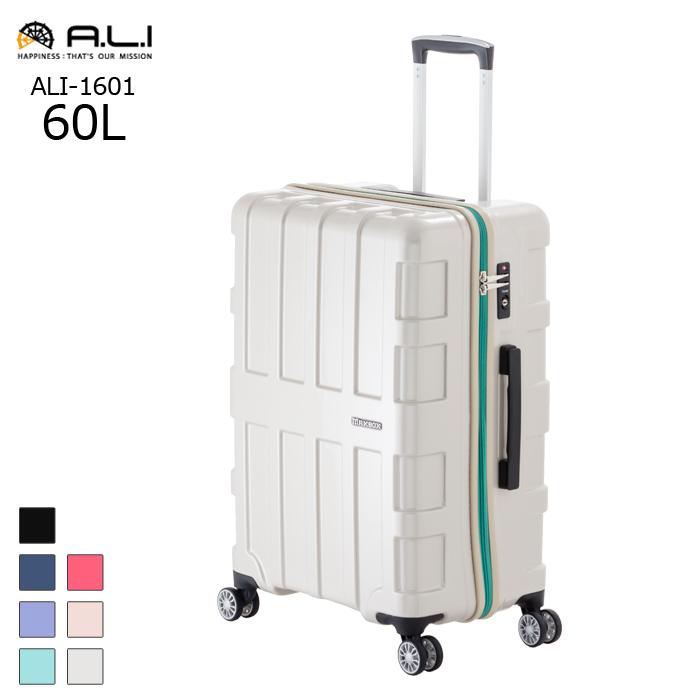 A.L.I/アジア・ラゲージ ALI1601 MAXBOX /マックスボックス スーツケース 【60L】(パープルホワイト) 旅行 キャリー 国内 海外 Mサイズ 無料預け入れ