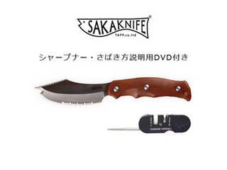 TAPP サカナイフ シャープナーセット (さばき方説明用DVD付き) TAP77436