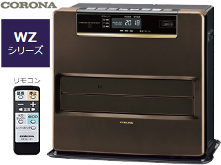 【nightsale】 【PSC対応品】 CORONA/コロナ FH-WZ5718BY(TU) 石油ファンヒーター【WZシリーズ】アーバンブラウン 【メーカー3年保証】