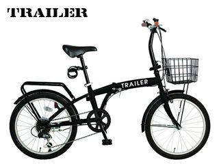 TRAILER/トレイラー BGC-F20-BK 20インチ折りたたみ自転車6段変速 (ブラック) メーカー直送品のため【単品購入のみ】【クレジット決済のみ】 【北海道・沖縄・離島不可】【日時指定不可】商品になります。