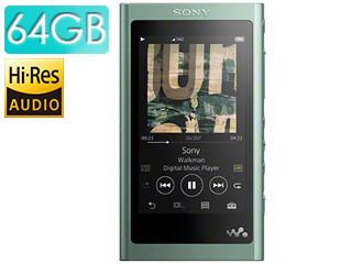 SONY/ソニー NW-A57-G(ホライズングリーン) 64GB ウォークマンAシリーズ(メモリータイプ) ヘッドホン付属なし