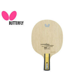 Butterfly/バタフライ 23670 中国式ペンラケット INNERFORCE LAYER ZLC-CS(インナーフォースレイヤーZLカーボン)