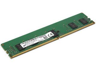 Lenovo/レノボ 4X70P98201 Lenovo 8GB DDR4 2666MHz ECC RDIMM メモリー 納期にお時間がかかる場合があります
