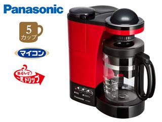 【nightsale】 Panasonic/パナソニック NC-R400-R コーヒーメーカー 5カップ (レッド)