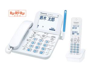 Panasonic/パナソニック VE-GD66DL-W コードレス電話機(子機1台付き) ホワイト