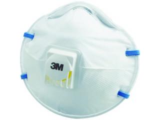 3M 安全性の高いDS2 使い切り防じんマスク