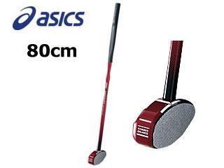 asics/アシックス GGG184-S23 ハンマーバランスクラブ 一般右打者専用 (レッド(ショート)) 【80cm】