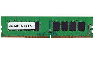 GREEN HOUSE/グリーンハウス GH-DRF2400-8GB GH-DRF2400-8GB PC4-19200 DDR4 LONG-DIMM LONG-DIMM 8GB 8GB, 菊水町:5e1f5619 --- 2017.goldenesbrett.net