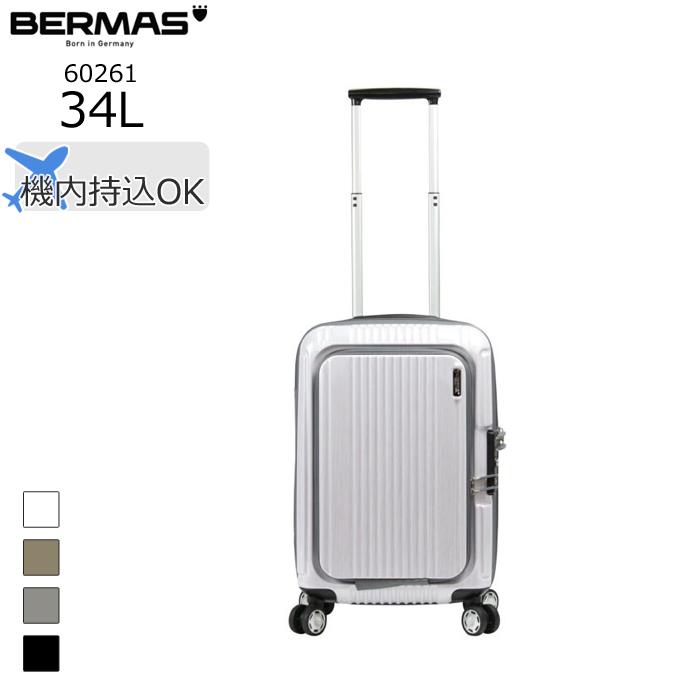 BERMAS/バーマス 60261 FRONT OPEN フロントオープン ファスナー54 スーツケース【34L】 (ホワイト) 旅行 キャリー 機内持ち込み 小さい 国内 Sサイズ