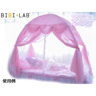 BIBI LABO/ビビラボ BTC-100W-PK ゆめみたいにかわいいベッド天蓋《保温テント蚊帳》 (夢かわピンク)
