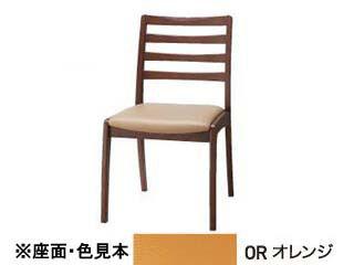 KOIZUMI/コイズミ 【SELECT BEECH】 横ラダー PVCレザー 木部カラーウォルナット色(WT) KBC-1261 WTOR オレンジ 【受注生産品の為キャンセルはお受けできません】