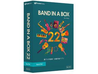 イーフロンティア Band-in-a-Box 22 for Mac BasicPAK