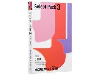 モリサワ MORISAWA Font Select Pack 3