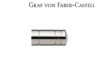 グラフフォンファーバーカステル No.5 ポケットペンシル用キャップ スターリングシルバー 118642SS