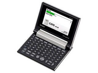 CASIO/カシオ計算機 電子辞書 EX-word XD-C400 (40コンテンツ/50音キーモデル/ゴールド) XD-C400 GD