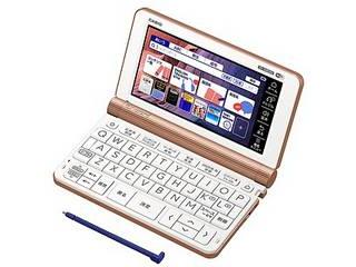 カシオ計算機 電子辞書 EX-word XD-SX8500(200コンテンツ/ビジネスモデル/ピンクゴールド) XD-SX8500-PG