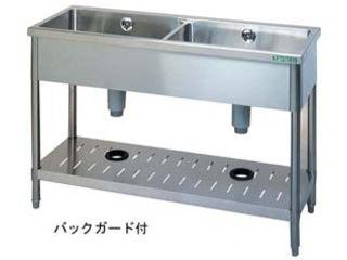 タニコー 【代引不可】18-0二槽シンク(バックガード付)/TX-2S-1245 沖縄・九州・北海道にはお届けができません。