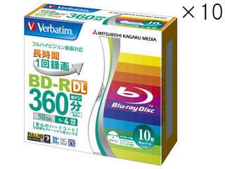 Verbatim/バーベイタム 【10個セット】録画用BD-R DL 50GB(1-4倍速対応) 5mmケース 10枚 VBR260YP10V1