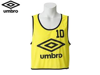 UMBRO/アンブロ UBS7557Z ストロングビブス10P 【AD-F】 (Fイエロ)