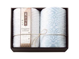 プレーリードッグ 極選魔法の糸×オーガニック プレミアム綿毛布2P  MOW-21119